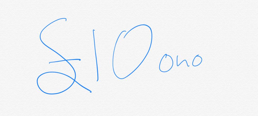 "Hand-written ""£10 ono"""